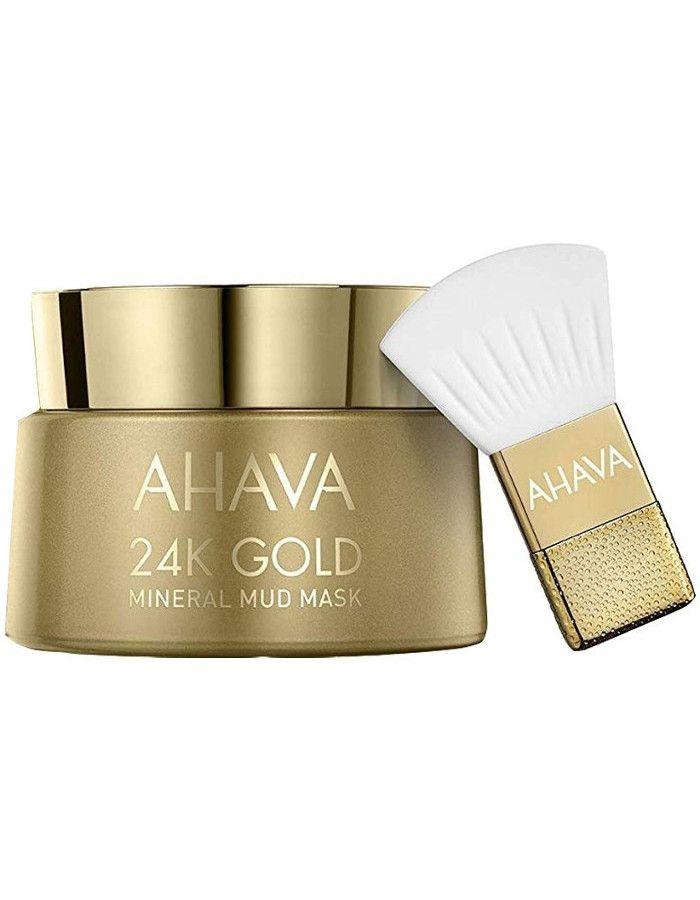 Ahava 24K Gold Mineral Mud Masker 50ml