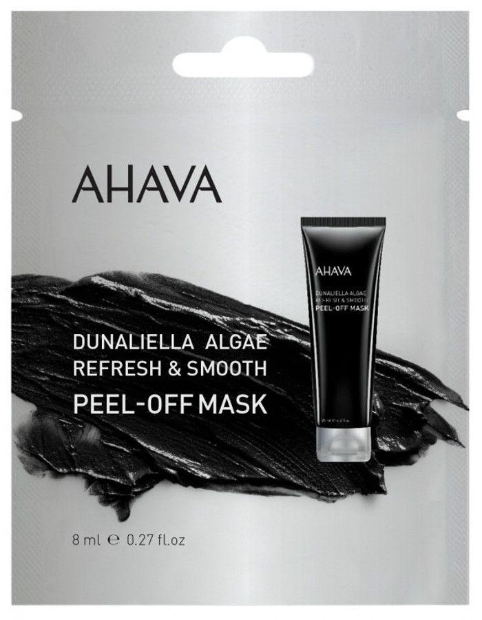 Ahava Dunaliella Algea Peel Off Gezichtsmasker Probeerverpakking