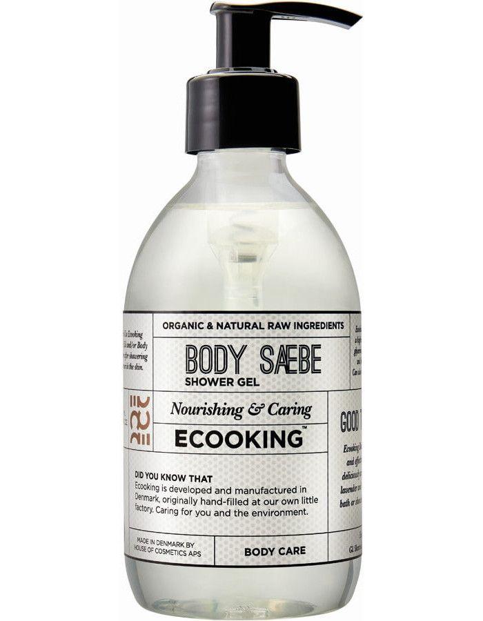 Ecooking Showergel Nourishing & Caring 300ml