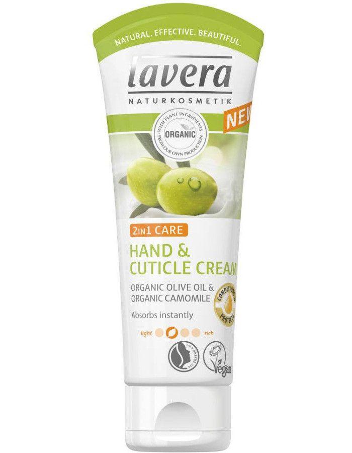 Lavera Organic 2 in 1 Hand & Cuticle Cream Olive Camomile 75ml
