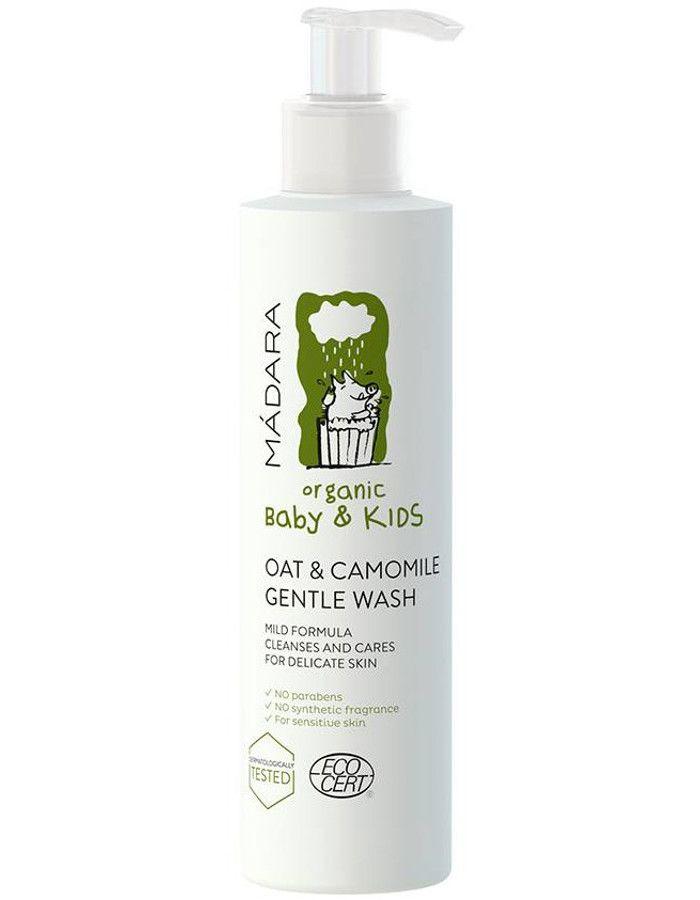Mádara Organic Baby & Kids Oat And Camomile Gentle Wash 200ml