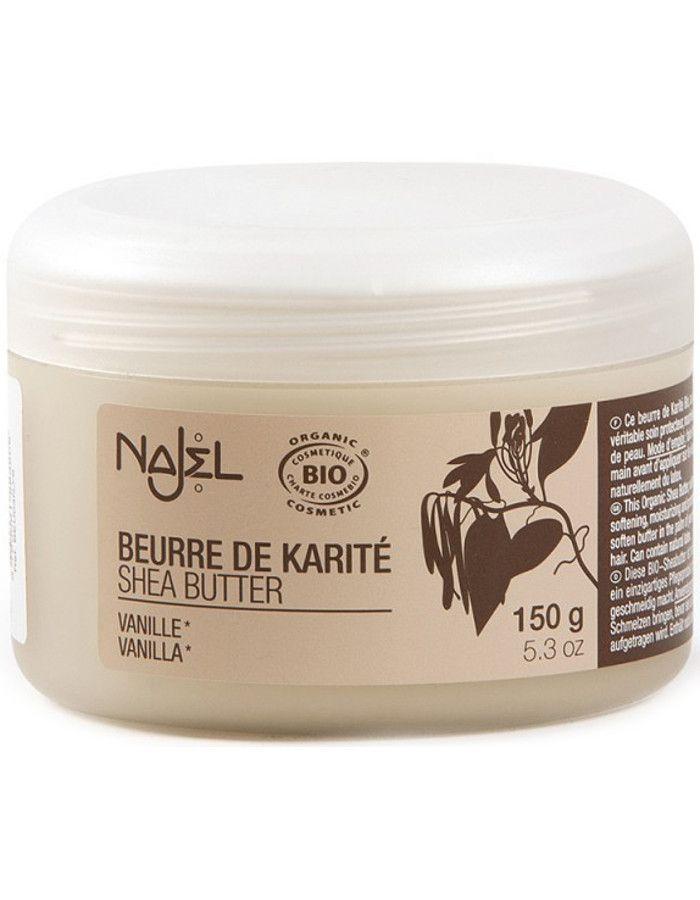 Najel Aleppo Bodybutter 100% Shea Butter Vanille 150gr