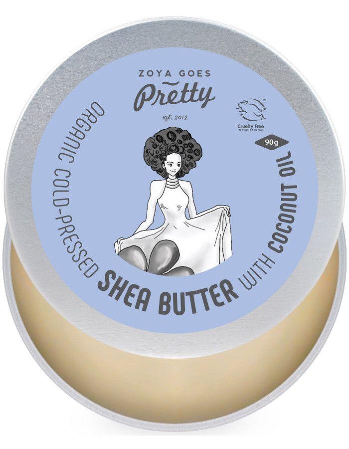 Zoya Goes Pretty Organic Koudgeperste Seabutter Balsem Coconut Oil 90gr
