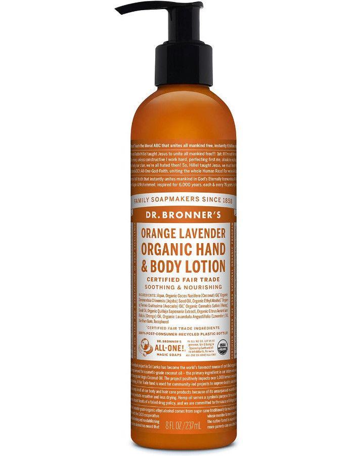 Dr Bronners Organic Hand & Bodylotion Orange Lavendel 237ml