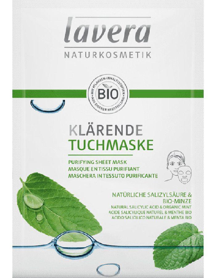 Lavera Organic Purifiying Sheet Mask