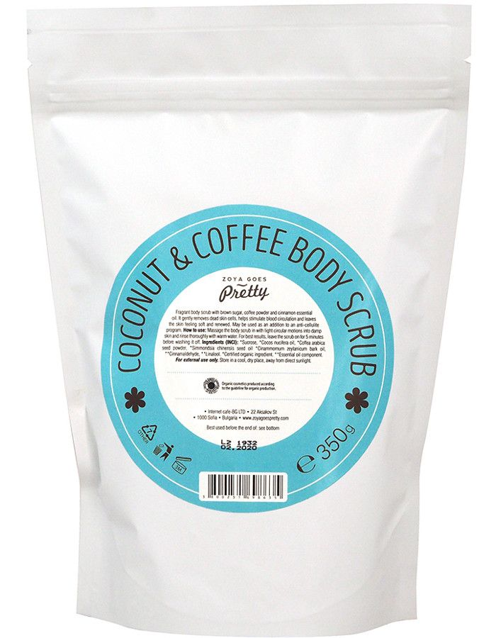 Zoya Goes Pretty Coconut & Coffee Body Scrub 350gr