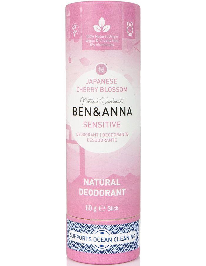 Ben & Anna Natuurlijke Deodorant Sensitive Cherry Blossom Recyclebare Verpakking 60gr